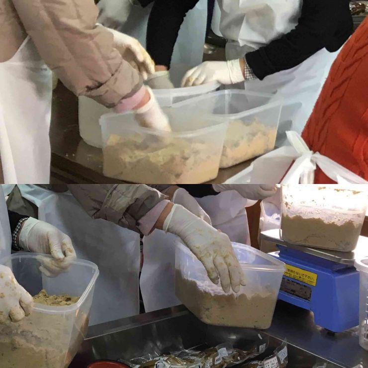 広島県五日市から ぬか床作り体験