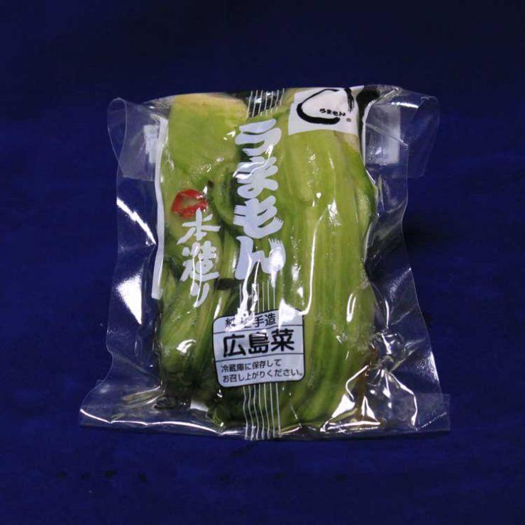 広島菜 お漬物 日本三大菜 八百屋甚兵衛 うまもん 発酵食品