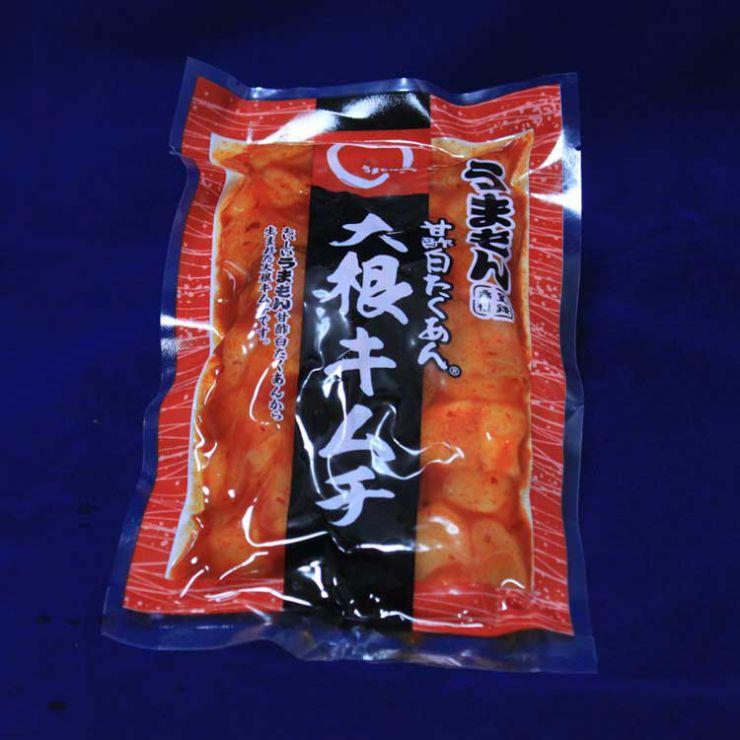 甘酢白たくあん 大根キムチ 八百屋甚兵衛 三度漬け 発酵食品